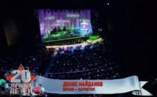 Денис Майданов 20 лучших песен 2010 года