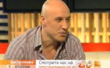 Денис Майданов в Настроении