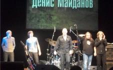 Концерт 30.11.2010 г. Ростов-на-Дону