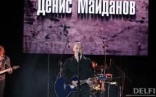 Концерты Зима, Весна, Лето — 2010