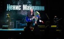 Концерт в Крокус Сити Холле. 28.04.2011