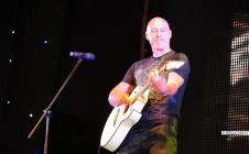 Концерт в Керчи