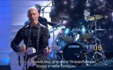 Денис Майданов — Позови меня в ночи (До Ре)