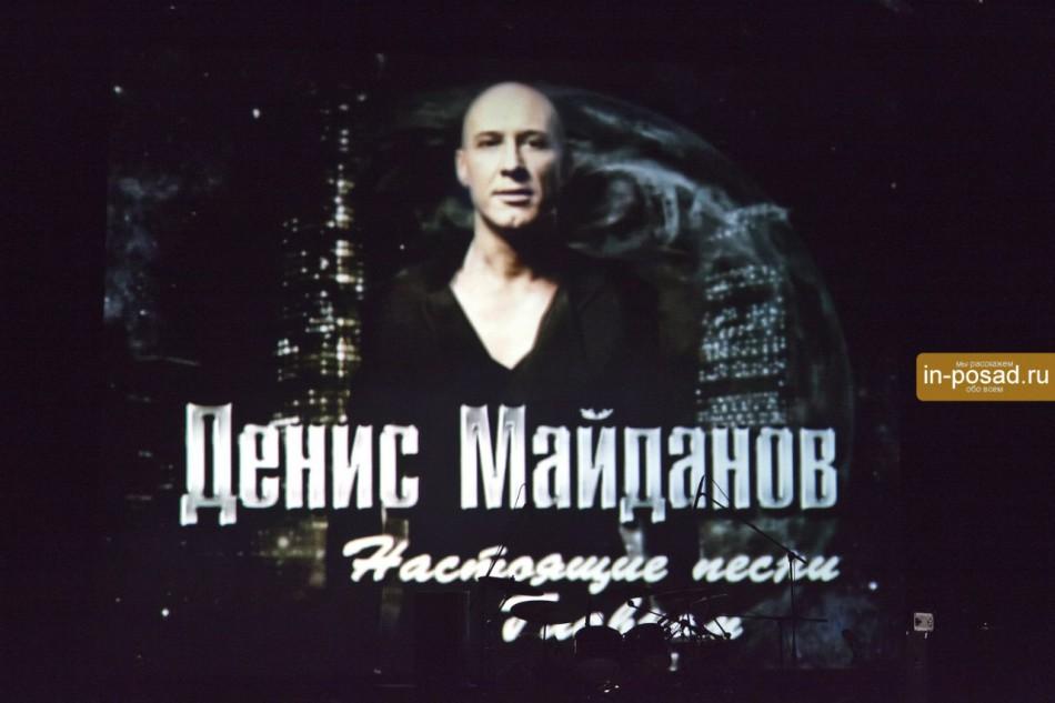 ПЕСНЯ ВРЕМЯ НАРТОКИТИ ДЕНИС МАЙДАНОВ СКАЧАТЬ БЕСПЛАТНО