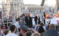 Сборные концерты на Всероссийские праздники