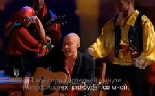 Денис Майданов и Гоша Куценко — Забава