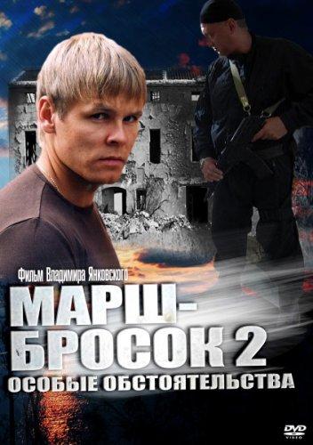 01. mestj_2011_serial