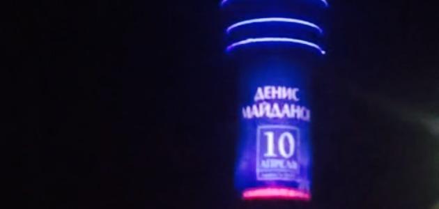 Денис Майданов — выше только звезды!