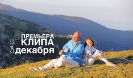 Что оставит ветер» Артек Edition. Денис Майданов, Влада Майданова, группа «Домисолька»